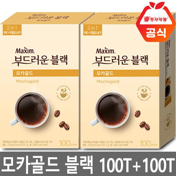 부드러운블랙 모카골드 100T+100T/커피믹스/커피/맥심 상품이미지
