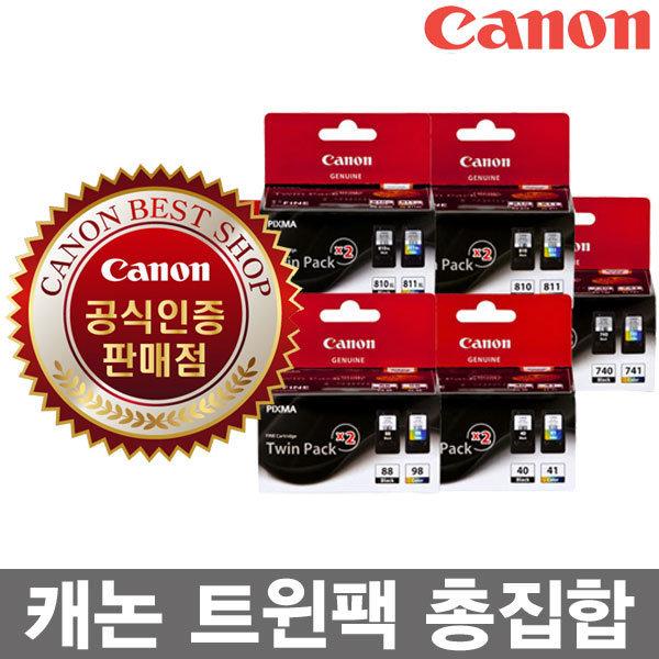 캐논잉크(트윈팩)PG64/PG49/PG88/PG810/PG740/PG945 상품이미지