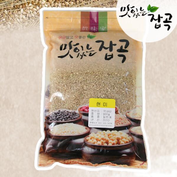 (현대Hmall) 맛있는 잡곡  현미 900g 상품이미지
