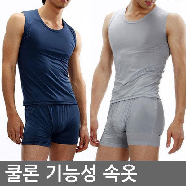 기능성 스포츠 언더웨어 등산속옷 레저 런닝 사각팬티 상품이미지