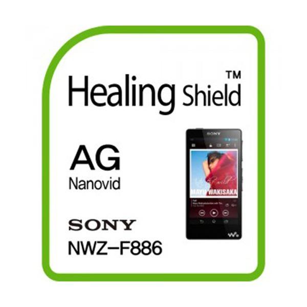 힐링쉴드 SONY 소니 워크맨 NWZ-F886 AG Nanovid 저반사/지문방지 액정보호필름2매+후면보호필름2매 상품이미지