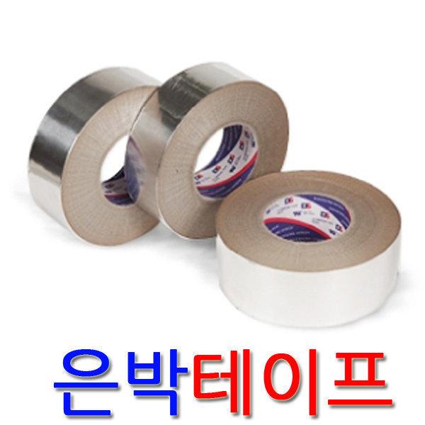 알루미늄 은박 테이프 연통 싱크대 50mm x 50M 상품이미지