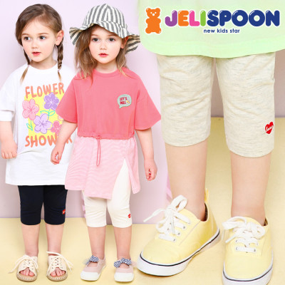 Kids Pants/Children Clothes/Kids Leggings/Denim/Pants/Elementary School Kids Pants