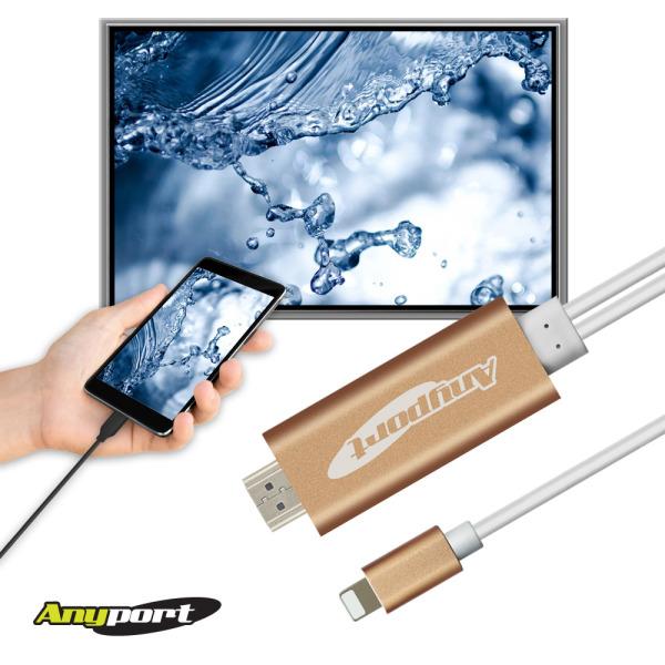 아이폰 TV연결 HDMI 미러링 MHL케이블 AP-MW8 상품이미지