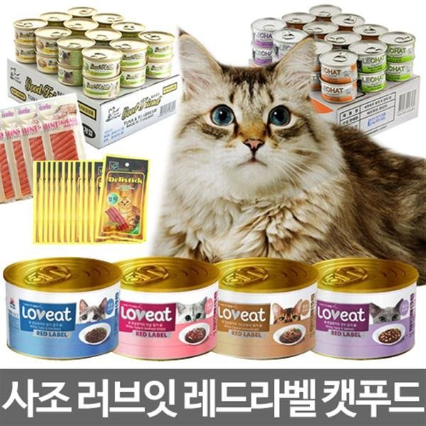 레드라벨 160g 12캔/사조 러브잇 팬시피스트 고양이캔 상품이미지
