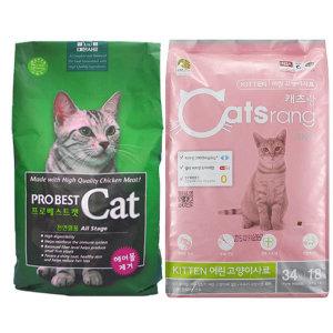 사조캔증정/고양이사료 모음전 프로베스트캣 캣츠랑