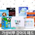 애견패드모음 벨버드 요요쉬 강아지패드 아몬스기저귀