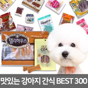 대용량 애견간식/델리하우스 하림 강아지간식 캔 개껌