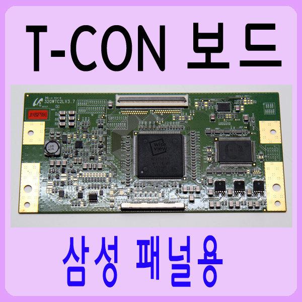 삼성 LTA320WT -L06 용 T-CON 보드/ 320WTC2L V3.7 상품이미지