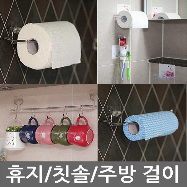초간편 휴지걸이 칫솔걸이 키친타올걸이 욕실코너선반 상품이미지