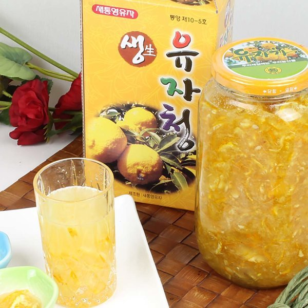 햇유자로 만든 무첨가 거제통영 유자차 2kg 유자청 상품이미지
