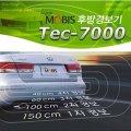 TEC7000  4채널  후방감지기 현대모비스 순정 경보기