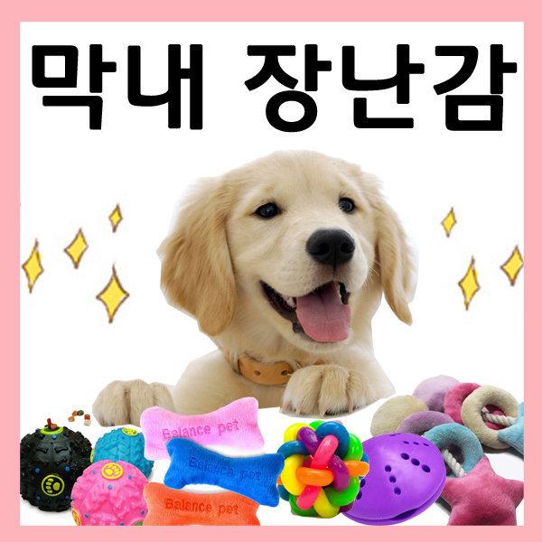 애견 강아지 장난감 펫 토이 덴탈 스낵볼 실타래 상품이미지
