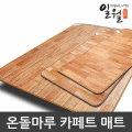 효도선물 일월 나노륨 온돌마루 카페트매트/전기장판