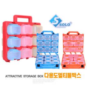 G)솔로 툴박스 /다용도멀티박스/피스함/공구박스