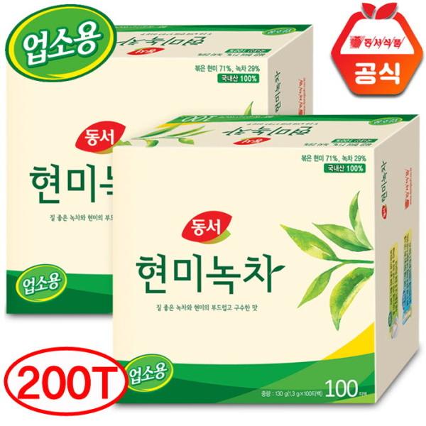 현미녹차 100TX2개 총200T/300T/메밀차/둥굴레차/녹차 상품이미지