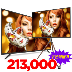 UHDTV 109cm 43 텔레비전 UHD LED TV모니터 LG패널