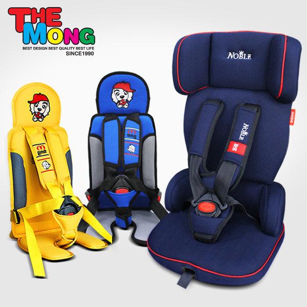 어린이 통학차량  안전벨트전용 KC인증어린이집카시트 상품이미지