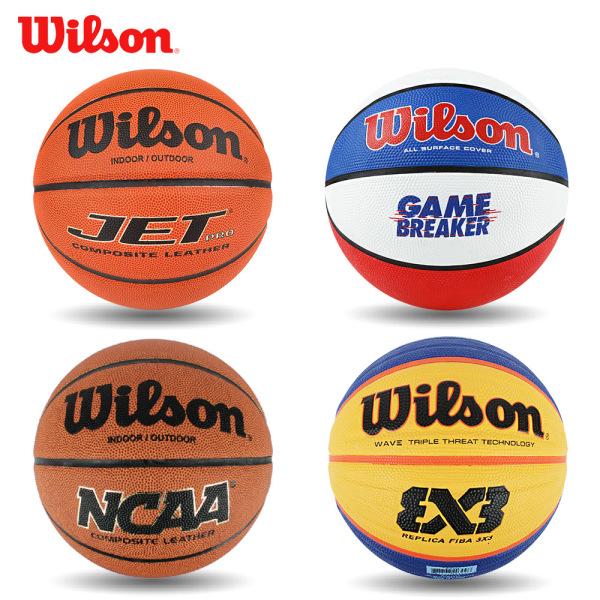 윌슨 농구공 모음 킬러크로스오버 웨이브페놈 NCAA7호 상품이미지