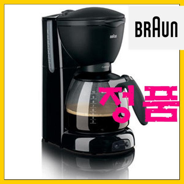 (특가)브라운 커피메이커 12잔 대용량 정품 원두 KF560 사무실 급속 추출 정수 필터 바리스타 선물용 업소 상품이미지