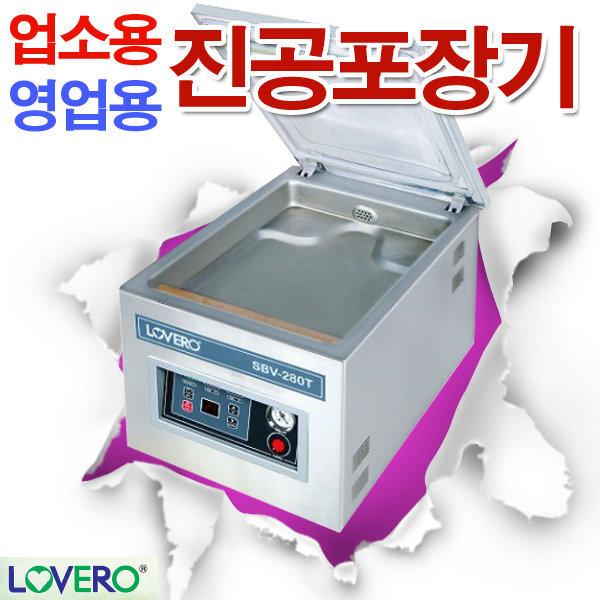 삼보테크/SBV-280T/업소용진공포장기/챔버식/sbv280t 상품이미지