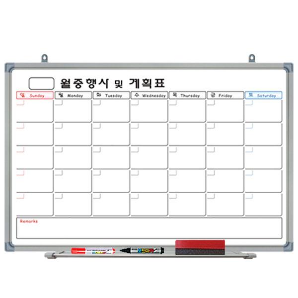 월중행사표/한달의일정메모/스케쥴보드/달력칠판 상품이미지