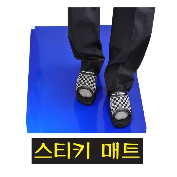 sii 국산 정품 스티키 매트 (600x900)300장 상품이미지