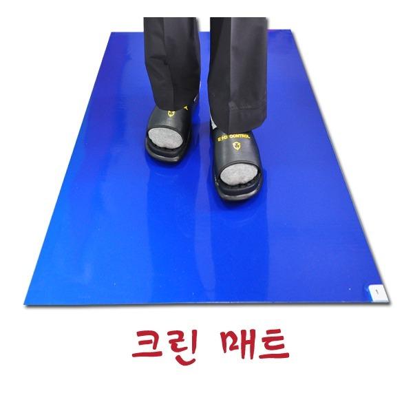 sii 국산 정품 크린매트(600x900)300장 상품이미지