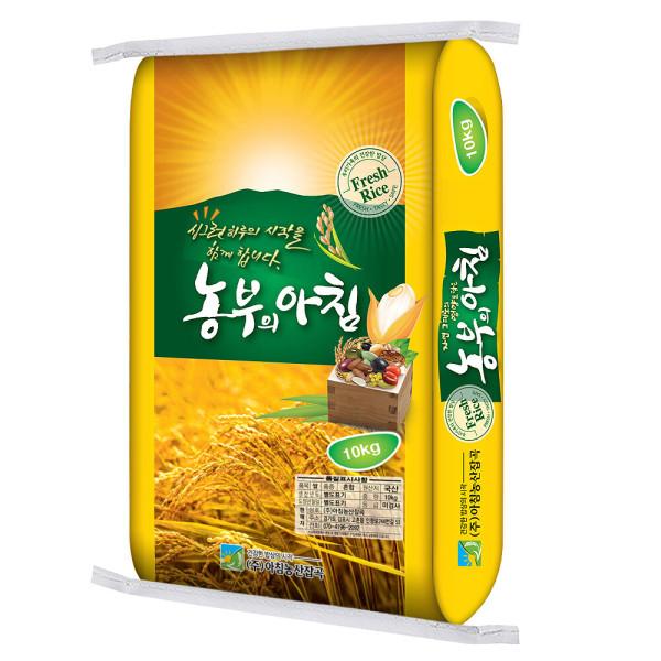 국산 농부의아침 백미10kg 2019년산 햅쌀 상품이미지