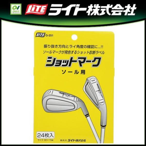 일본LITE 수입정품 샷마크시트지(타점지/임팩트체커)/아이언솔용(24매입) 상품이미지
