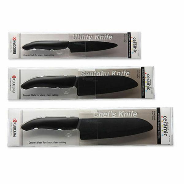 (현대Hmall)(장)교세라 세라믹 주방용 나이프 블랙 3종세트 상품이미지