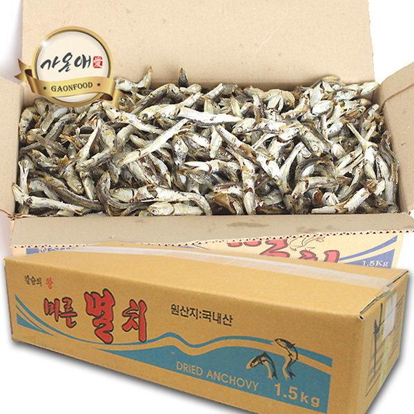 특가 굵은 다시멸치 1.5kg 1박스 대용량 국물용 멸치 상품이미지