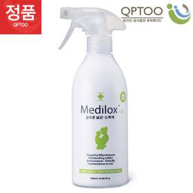 큐피투(주)유아용 안전한 살균소독제 메디록스B 500ml