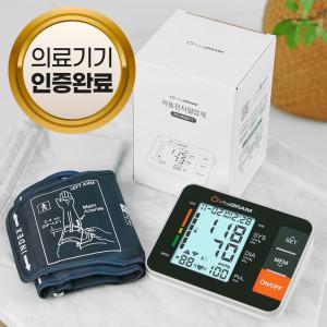 자동전자혈압계 혈압측정기 PG-800B11
