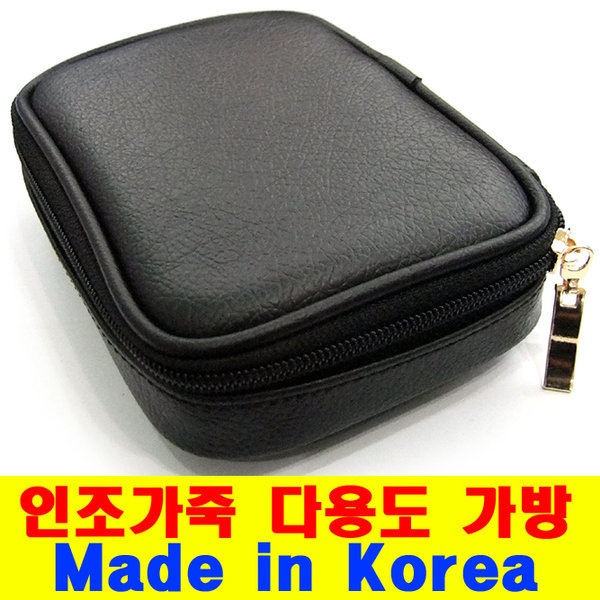 뮤팡 인조가죽 다용도 미니백/ 충격방지 가방. 케이스 상품이미지