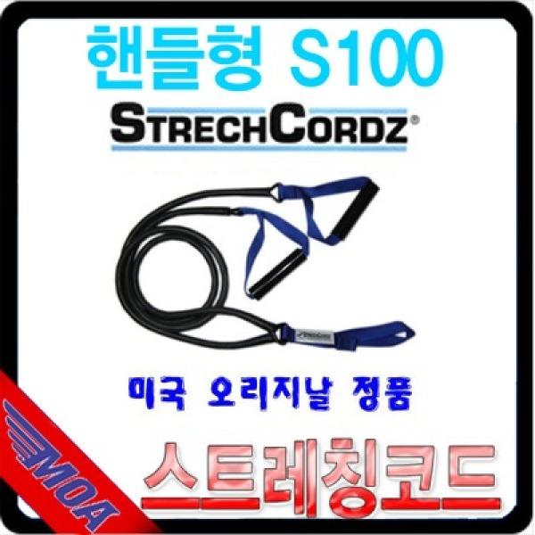 스트레칭코드 핸들형 S100 수영자세/교정 파워증가 상품이미지