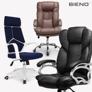 비애노 로망스 의자/책상의자/사무용의자/컴퓨터의자