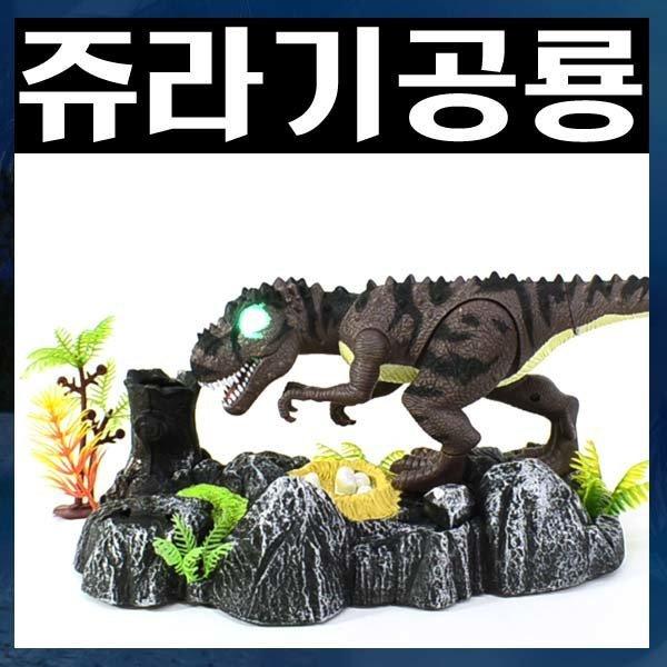 B507/공룡/알공룡/공룡장난감/티라노사우르스/티렉스 상품이미지