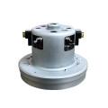 진공청소기모터 VMC594E1 모터/소형 청소기모터