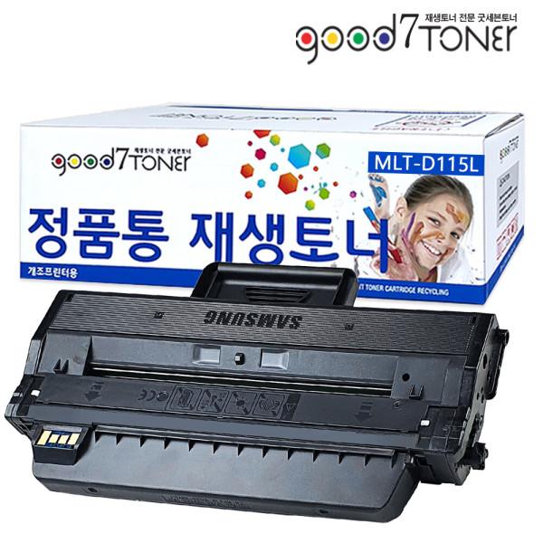 MLT-D115L SL-M2620 M2670FN M2820DW M2870FW 토너 상품이미지