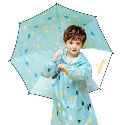 G exclusive 57% off rain coat/rain boots/umbrella infant kids girl children