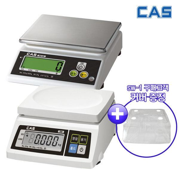 카스전자저울SW-1/단순/주방저울/SW/1S/제과/커버증정 상품이미지