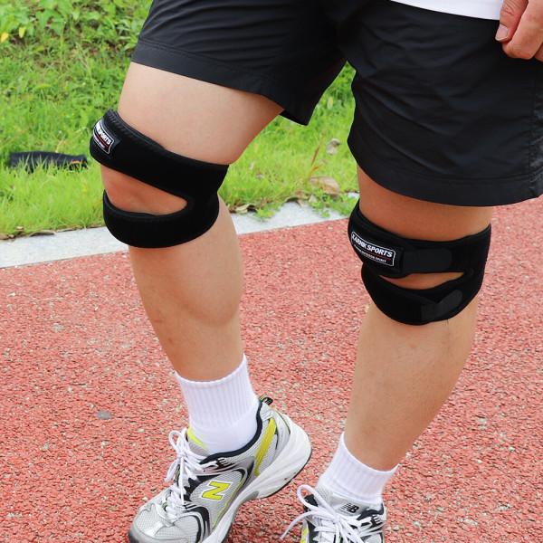 본사 PRO무릎보호대 좌우세트/무릎관절보호대 상품이미지