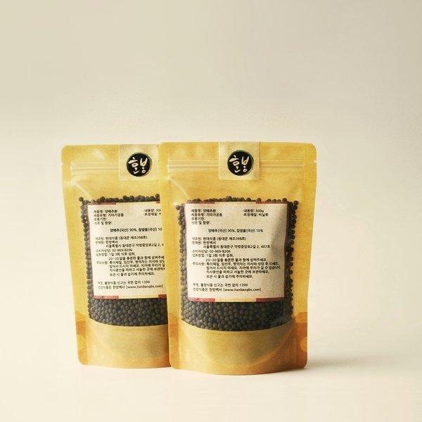 (한방백서) 양배추환600g(300g+300g) 상품이미지