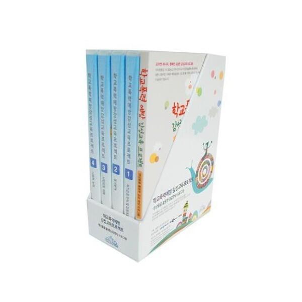 티처빌 학교폭력예방 감성교육프로젝트(DVD+지도서) 상품이미지