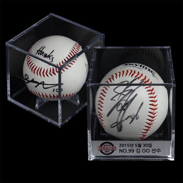 투명 야구공 케이스 보관 케이스 장식 싸인볼 홈런볼 상품이미지