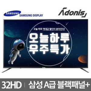 아도니스81cm(32) LED TV 에너지1등급 삼성정품패널