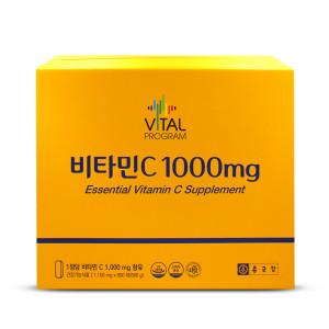 종근당 비타민C 1000mg 600정 / 비타민씨 200정 400정