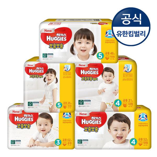 하기스 2018 보송보송 기저귀/팬티형/밴드형/3팩/4팩 상품이미지