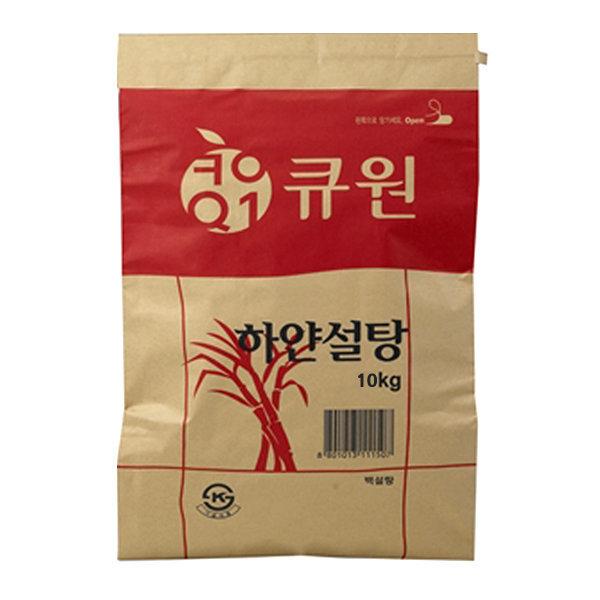큐원 하얀설탕10kg 갈색설탕 백설탕 황설탕 상품이미지